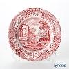 Spode Cranberry Italian Plate 20 cm