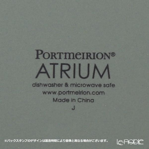 Portmeirion 'Atrium - Embossed' Green Large Jug 1400ml