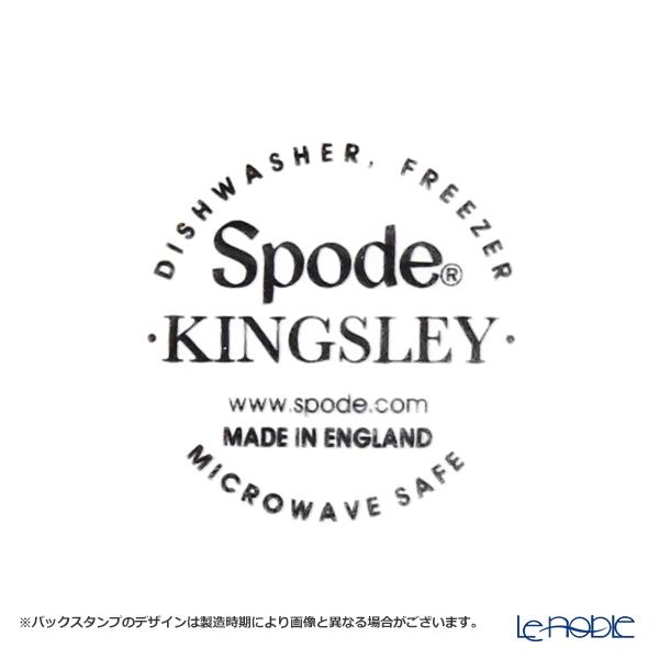 Spode 'Kingsley' White & Purple Plate 19cm
