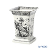 Spode 'Heritage - India' Black Square Vase H20cm