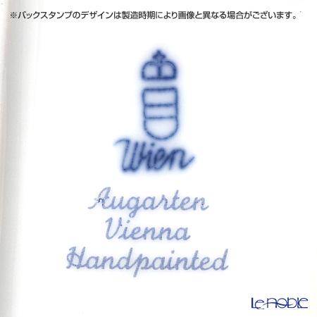 アウガルテン(AUGARTEN) ウィンナーフラワー(5089G) クロッカス長方形皿 8×6.3cm(874)