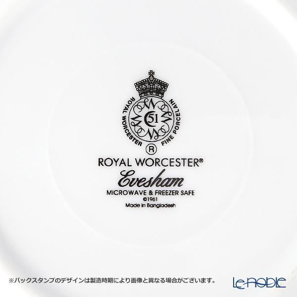 Royal Worcester Evesham Gold Cream Jug 320 cc
