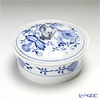 Meissen 'Blue Onion' 800101/00141 Round Box with lid 11cm