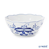 Meissen 'Blue Onion' 800101/00194 Bowl