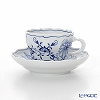 Meissen 'Blue Onion' 800101/00581 Coffee Cup & Saucer (S) 150ml