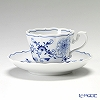 マイセン(Meissen) ブルーオニオン 800101/00583コーヒーカップ&ソーサー 150cc