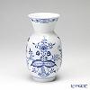 マイセン(Meissen) ブルーオニオン 800101/50059花瓶 18cm