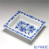 Meissen 'Blue Onion' 800101/53269 Square Ashtray 15.7x13.5cm