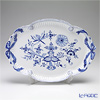 Meissen 'Blue Onion' 800101/53300 Oval Tray with Ribbon 42x29cm