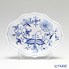 Meissen Blue Onion 800101/53607 Small Bowl Small bowl