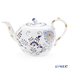 Meissen 'Blue Onion' Red & Gold 800117/00726 Tea Pot 1000ml