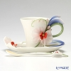 Franz Collection 'Graceful Orchid (Flower)' FZ02693 Sculptured Cup & Saucer with Spoon