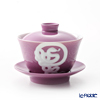 Franz Collection 'Zodiac - Snake' Purple JB00911 Covered Oriental Cup & Saucer