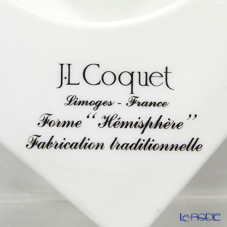 J.L Coquet / Limoges 'Hemisphere' White Satin Tea & Coffee Pot Warmer (for Tea Light Candle) 11xH5.5cm