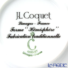J.L Coquet / Limoges 'Hemisphere' White Satin Cup / Bowl & Saucer 60ml