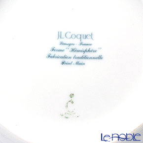 J.L Coquet / Limoges 'Hemisphere' Alie (Blue Green Dinner Plate 26cm