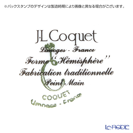 J.L.Coquet Hemisphere Gold stripes Creamer 25 cl