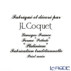 J.L Coquet / Limoges 'Prelude' Platinum Square Dessert plate 21.5cm
