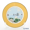 Roy Kirkham Blenheim Palace Indian Room China Collection 22 cm Tea Plate, yellow