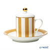 Roy Kirkham 'Harlequinn Stripes' Brown Covered Demitasse Coffee Cup Lid & Saucer