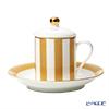 Roy Kirkham 'Harlequinn Stripes' Brown Covered Demitasse Coffee Cup Lid & Saucer