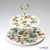Roy Kirkham Alpine Strawberry Two Tier Cake Stand