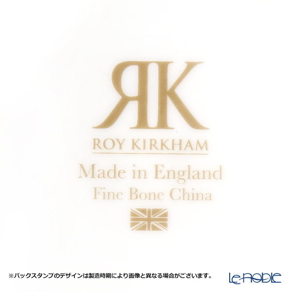 Roy CarCam dog through the door (French bulldog) Beaker with strainer, Lucy 325cc