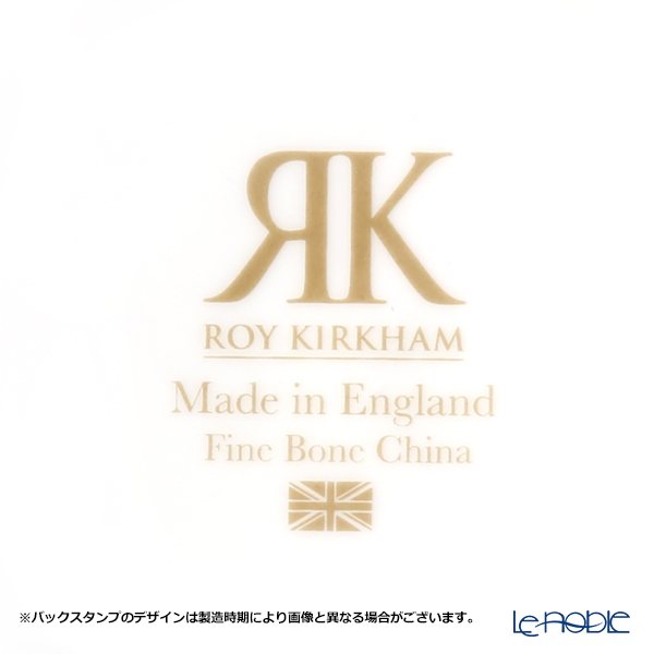Roy Carr Cam cat through the door (Brown Tiger White) Beaker with strainer, Lucy 325cc