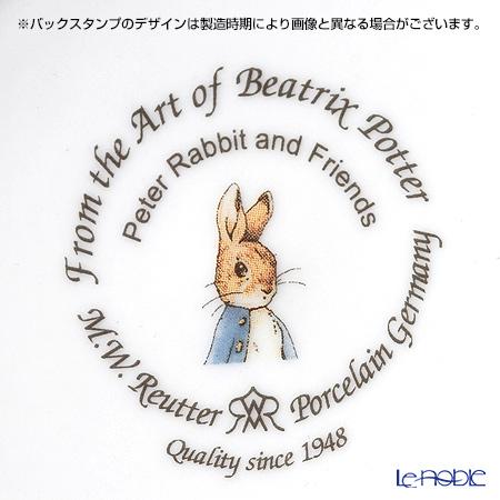 Reutter Porzellan 'Beatrix Potter - Peter Rabbit' 59.294/0 Round Box