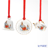 Reuters / porcelain by Beatrix Potter 60318 / 0 Set of 3 ornaments