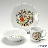 Reutter Porzellan From the World of Beatrix Potter Kinder Porzellan Service 3 Pc Eating Set 059516/1