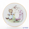 Reuter Porcelain by Beatrix Potter 058530/3-II (button) Tom kitten plate 15 cm plate with rack (Cat)
