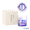 GLASS-LAB Glass Lab Hokusai Glass Kanagawa Okinamiura S-101-001 Ruri