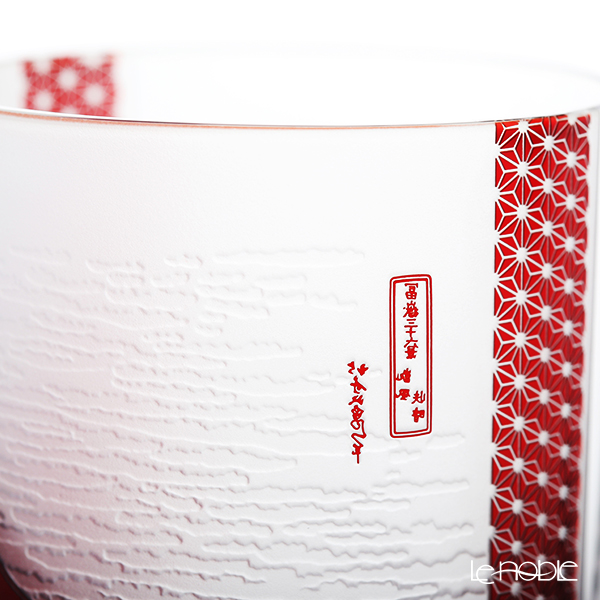 GLASS-LAB / Edo Sand Kiriko Flashed Glass 'Hokusai - Red Mt. Fuji' S-101-002 OF Tumbler