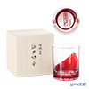 GLASS-LAB Glass Lab Hokusai Glass Akafuji S-101-002 Red