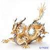 Lladro Great Dragon (Golden) with Base 01973 [Limited Edition 300 pieces]