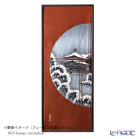 Eirakuya 'Tsukiyo no Maiko / Geisya on a Moonlight Night' Purple [Reprint of 1933 pattern] Tenugui / Japanese Hand Towel 36x91cm