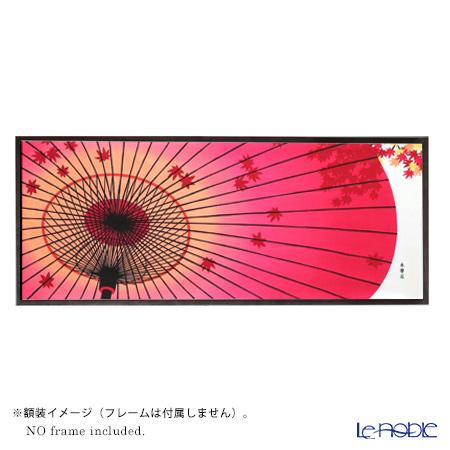 Eirakuya 'Haruno Maiko san / Geisha in Spring Time (Cherry Blossom Viewing)' Tenugui / Japanese Hand Towel 91x36cm
