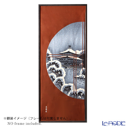 Eirakuya 'Kaede Ishi Datami / Green Maple & Stone Pavement' Black Tenugui / Japanese Hand Towel 36x91cm