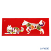 Zhu ya House towel dog 2018, zodiac signs Hand towel