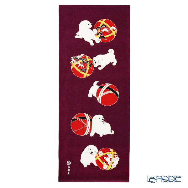 Eirakuya 'Machiya - Temari Koinu / Puppy Dog with Ball (Zodiac 2018) Tenugui / Japanese Hand Towel 36x91cm