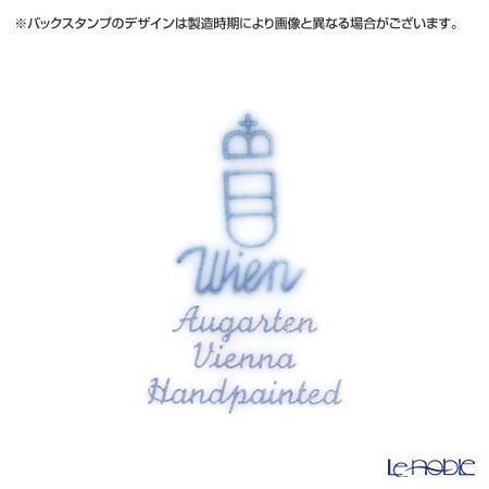 アウガルテン(AUGARTEN) ウィンナーフラワー(5089L) ブルーベルコーヒーカップ&ソーサー 0.2L(001)