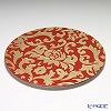 Luzerne Boutique Pattern SP0056 CW1105130 - 30 cm Show Plate DL5133RG