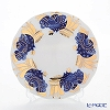 Russia kitchen Imperial porcelain Golden garden Plate 18 cm