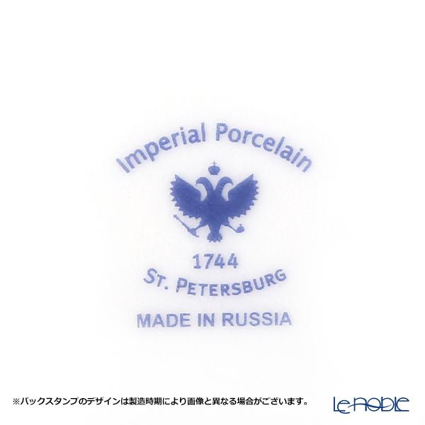 Imperial Porcelain / Lomonosov 'Pink Tulips - Tulip' Tea Pot 600ml