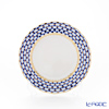 Imperial Porcelain Cobalt Net Plate 150 mm