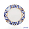 Imperial Porcelain Cobalt Net Plate 180 mm
