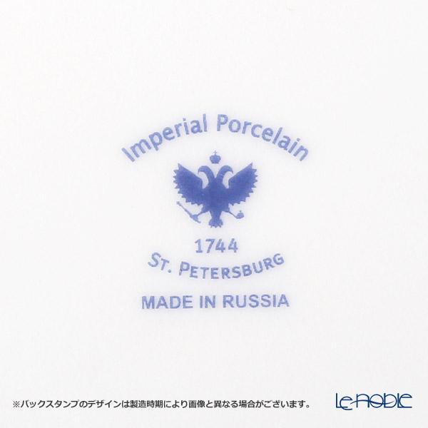 Imperial Porcelain singing garden Sugar Pot (marquee) 600cc