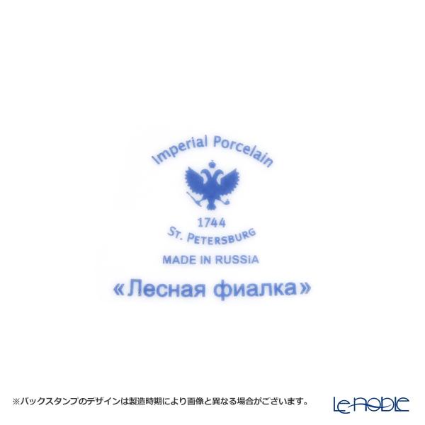 Imperial Porcelain / Lomonosov 'Violet Forest' Plate 18cm