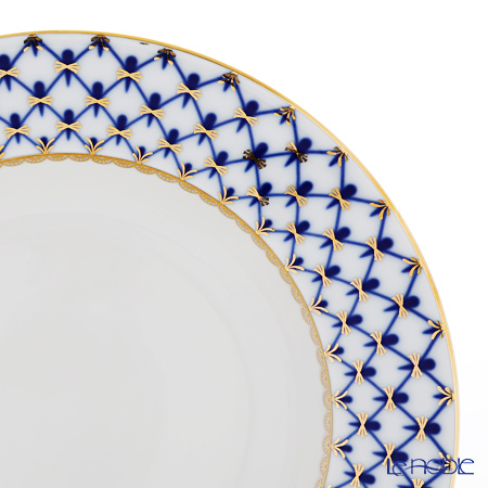 Imperial Porcelain Cobalt Net Deep Soup Plate 220 mm